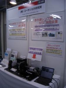 cimg4880
